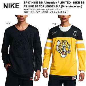 NIKE SB ナイキ エスビー AS NIKE SB TOP JERSEY B.A. / SBBA ジャージトップ|bussel