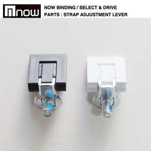 NOW binding TOOL FREE NOW LEVER|bussel