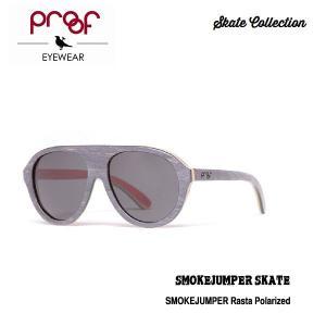 proof eye wear SMOKEJUMPER Rasta Polarized / Skate Collection 偏光レンズ|bussel