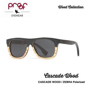proof eye wear CASCADE Zebra Polarized / Wood Collection 偏光レンズ|bussel