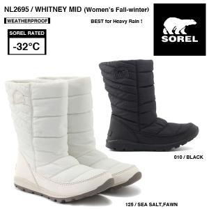 SOREL NL2695 Women's WHITNEY MID BOOT  /ソレル ウィットニーミッド(レディースブーツ)|bussel