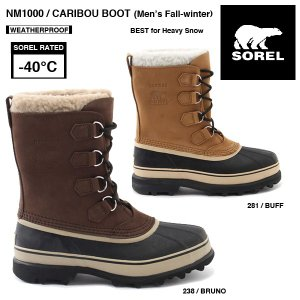 SOREL NM1000 Men's CARIBOU BOOT  / ソレル カリブー(メンズブーツ)|bussel