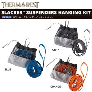 THERM-A-REST Slacker Suspenders Hanging Kit / サーマレ...