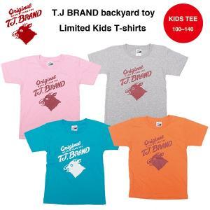 【キッズTシャツ】T.J Brand backyard toy Tシャツ 2016model|bussel