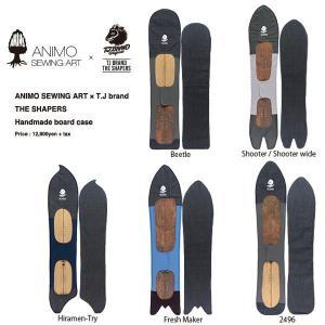 T.J Brand backyardtoy × ANIMO THE SHAPERS Series 専用 ハンドメイド ボードカバー|bussel
