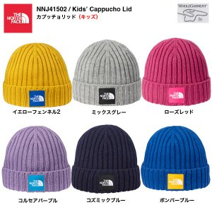 THE NORTH FACE NNJ41502 Kids' Cappucho Lid / ザ・ノースフェイス カプッチョリッド(キッズ)|bussel