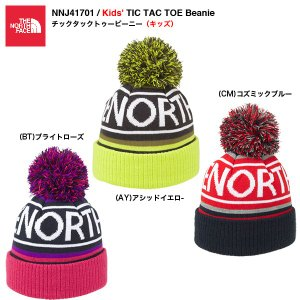 THE NORTH FACE NNJ41701 Kids' TIC TAC TOE Beanie / ザ・ノースフェイス チックタックトゥービーニー(キッズ)|bussel