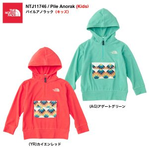 THE NORTH FACE Pile Anorak (Kids) NTJ11746 / パイルアノラック(キッズ)|bussel