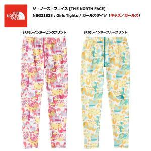 THE NORTH FACE Girls Tights (Kids) NBG31838 / ザ・ノースフェイス ガールズタイツ(キッズ/ガールズ)|bussel