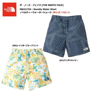THE NORTH FACE Novelty Water Short (Kids) NBJ41754 / ノベルティーウォーターショーツ(キッズ)|bussel