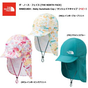 THE NORTH FACE Baby Sunshade Cap NNB01804 / サンシェイドキャップ(ベビー)|bussel