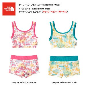THE NORTH FACE Girl's Swim Wear (Kids&Girls) NTG11743 / ガールズスウィムウェア(キッズ/ガールズ)|bussel