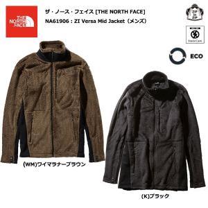 THE NORTH FACE NA61906 ZI Versa Mid Jacket / ザ・ノース...