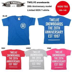 【キッズTシャツ】TWELVE 20th Anniversary Kids T-shirts / トゥエルブ 2016モデル Tシャツ 20周年記念Tシャツ|bussel