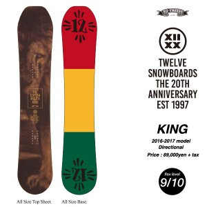 TWELVE 12snowboards KING directional camber 20周年記念 2017モデル|bussel