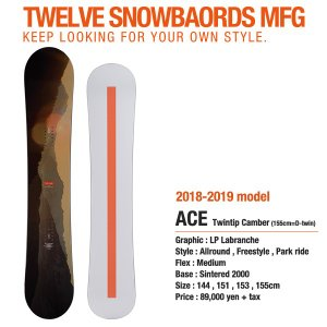 TWELVE 12snowboards ACE twintip camber 2019モデル|bussel