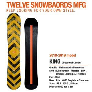 TWELVE 12snowboards KING directional camber 2019モデル|bussel