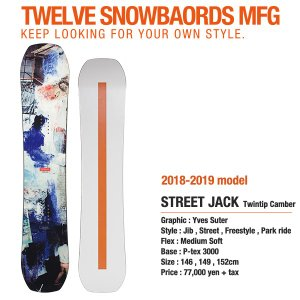 【予約商品】TWELVE 12snowboards STREET JACK twintip camber 2019モデル|bussel