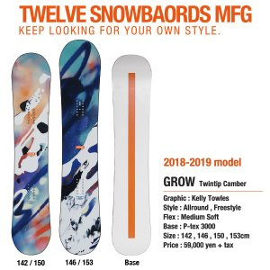 TWELVE 12snowboards GROW twintip camber 2019モデル|bussel