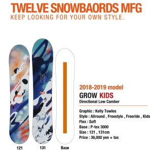 TWELVE 12snowboards GROW KIDS Low camber 2019モデル / キッズモデルスノーボード|bussel