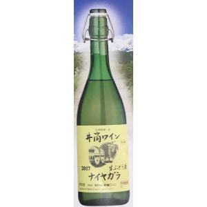 新酒 井筒ワイン無添加生にごりワイン白2016  【長野県産ワイン】