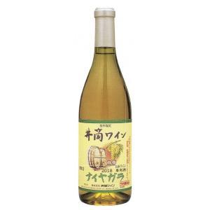 新酒井筒ワイン「無添加ナイヤガラ白辛口2016年」 【長野県産ワイン】