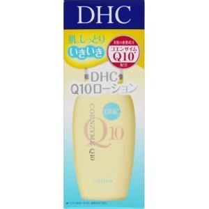 DHC Q10ローション 60ml|busshouzan