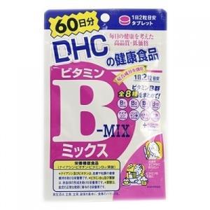 ナイアシン、ビオチン、ビタミンB12、葉酸の栄養機能食品です。