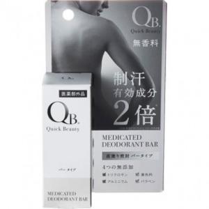 【医薬部外品】QB薬用デオドラントバー 20g busshouzan