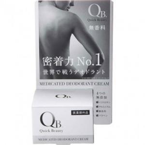 【医薬部外品】QB薬用デオドラントクリーム 30g busshouzan