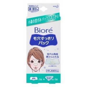 ビオレ毛穴すっきりパック 鼻用+気になる部分用 15枚|busshouzan