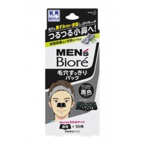 花王 メンズビオレ 毛穴すっきりパック(鼻用黒色タイプ) 10枚入|busshouzan