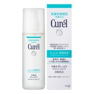 【医薬部外品】キュレル 化粧水II しっとり ...の関連商品9