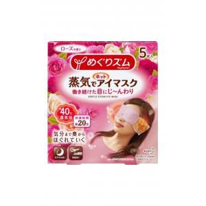 めぐりズム 蒸気でホットアイマスク 咲きたてローズの香り 5枚入の商品画像|ナビ
