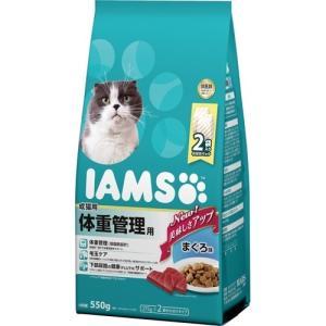 アイムス 成猫用 体重管理用 まぐろ味 550g|busshouzan
