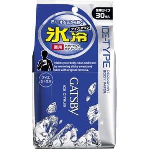 ギャツビー アイスデオドラントボティペーパー アイスシトラス 徳用 30枚|busshouzan