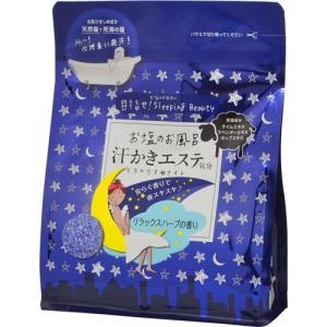 お塩のお風呂 汗かきエステ気分 リラックスハーブの香り 500g|busshouzan