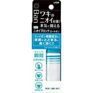 【医薬部外品】Banニオイブロックロールオン せっけんの香り 40ml|busshouzan