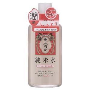 美人ぬか 純米水ドライスキンC(乾性肌・普通肌用しっとり化粧水) 130ml|busshouzan