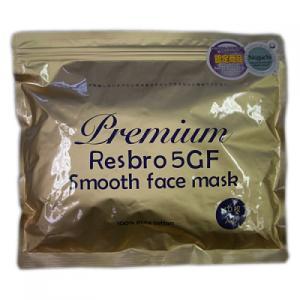 レスブロ5GF スムースフェイスマスク 40P|busshouzan