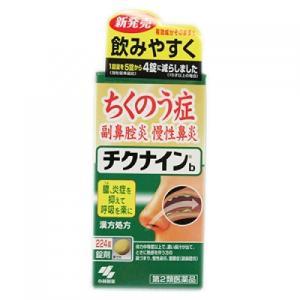 【第2類医薬品】チクナインb 224錠|busshouzan