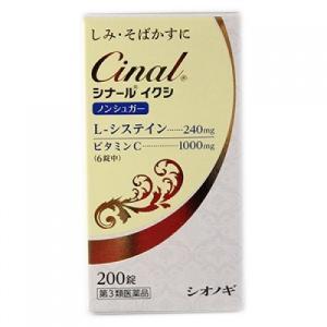 【第3類医薬品】シナール イクシ 200錠の商品画像|ナビ