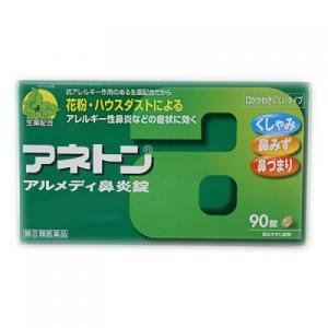 【第(2)類医薬品】アネトンアルメディ鼻炎錠 90錠|busshouzan