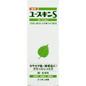 【医薬部外品】薬用ユースキンS ローション 150ml|busshouzan