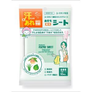 【医薬部外品】ユースキン 薬用あせもスキンケアシート 全身用大判シート 10枚入|busshouzan