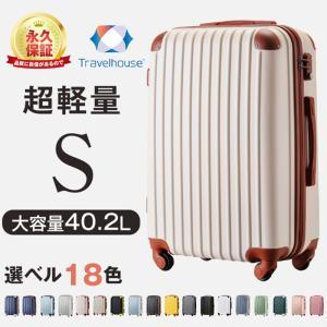 【300円値引き3,880円】 スーツケース Sサイズ キャ...