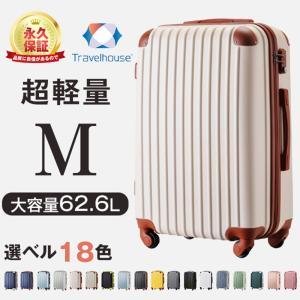 スーツケース キャリーケース 送料無料 M サイズ 4泊〜7...