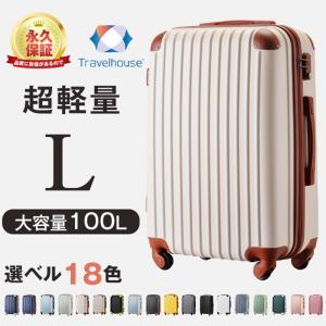 スーツケース キャリーバッグ 人気 Lサイズ ス...の商品画像