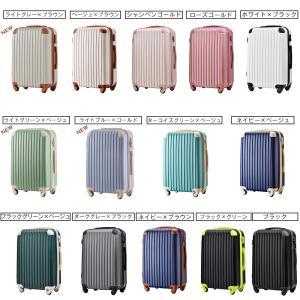 【8%OFFクーポン★10/17限定!】 スー...の詳細画像2