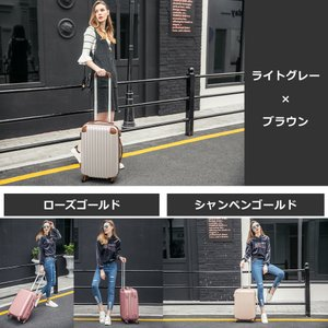 スーツケース キャリーバッグ 人気 Lサイズ ...の詳細画像4